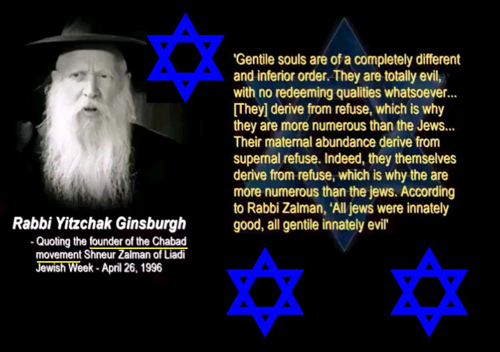 Quote Rabbi Ginsburgh 1996_b